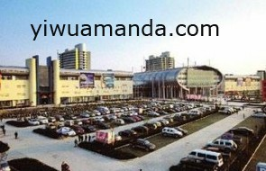 International trade city yiwu