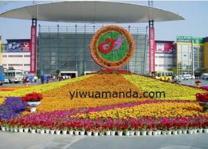 Yiwu international trade center