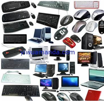 Computer parts wholesale
