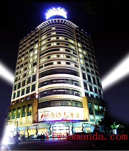 Hong Kong Hotel Yiwu China
